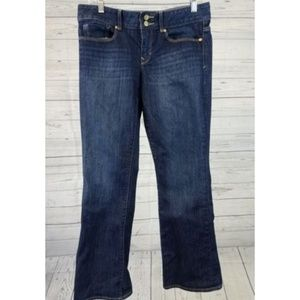 GAP 1969 Perfect Boot Cut Jeans Sz 29 Dark Wash